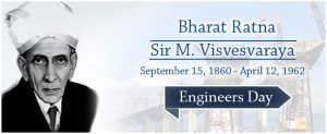 Why the Engineer's Day Celebrated?